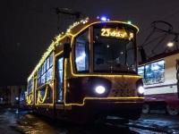 Санкт-Петербург. ЛМ-68М2 №7535