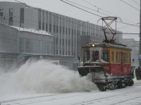 Москва. ГС-4 (ГВРЗ) №0410