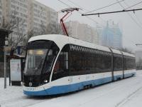 Москва. 71-931М №31213