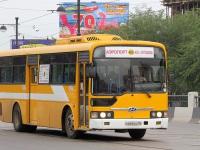 Иркутск. Hyundai AeroCity 540 х660хо