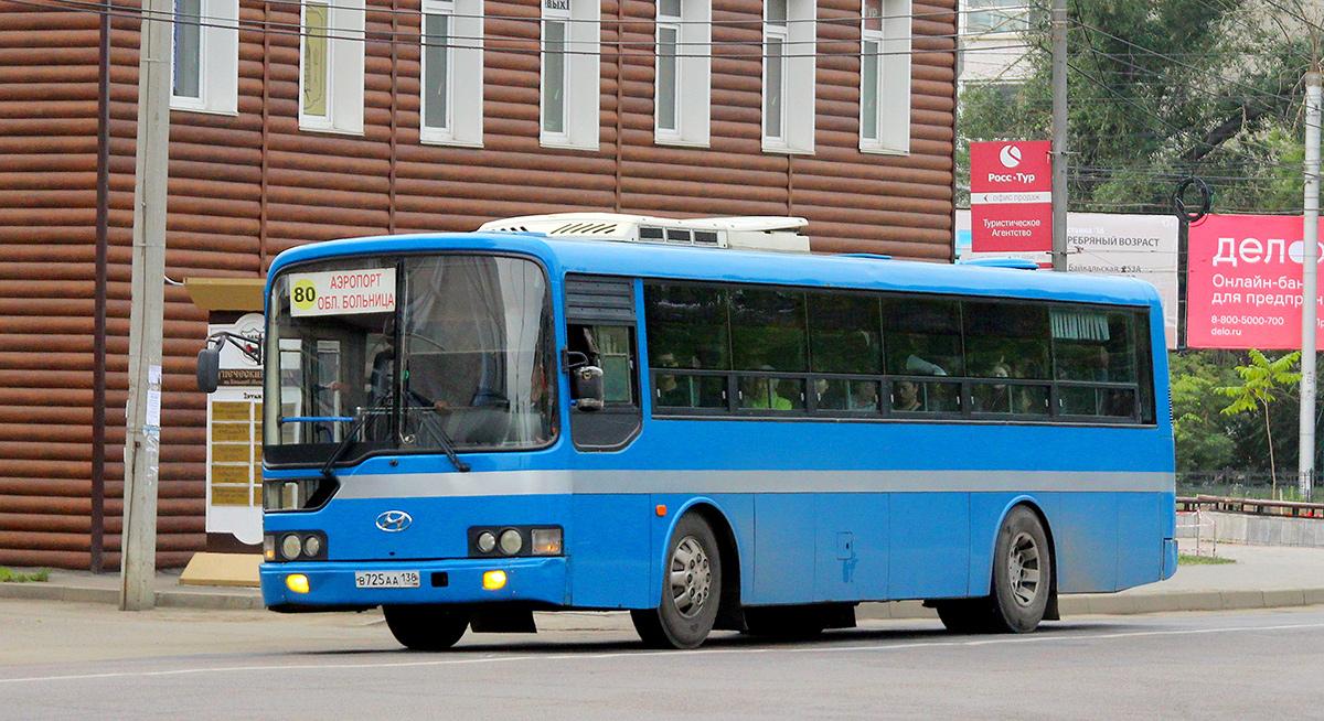 Иркутск. Hyundai AeroCity 540 в725аа