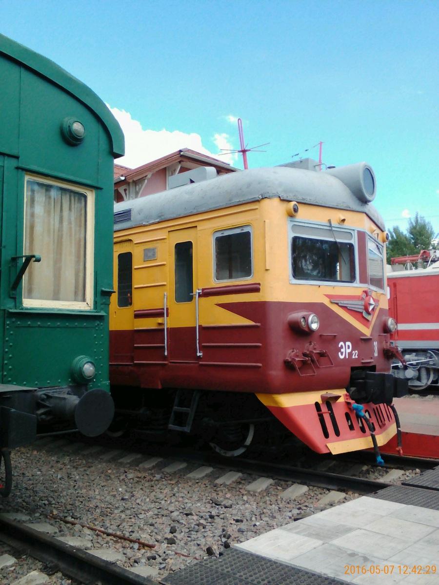 Москва. ЭР22-38