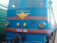 Москва. ТЭП10-186