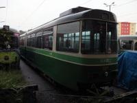 Грац. Duewag GT8 №527