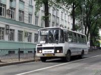 Донецк. ПАЗ-4234 AH0455AA