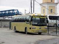 Екатеринбург. Kia Granbird х217нх