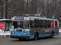 Видное. ЗиУ-682Г-017 (ЗиУ-682Г0Н) №11