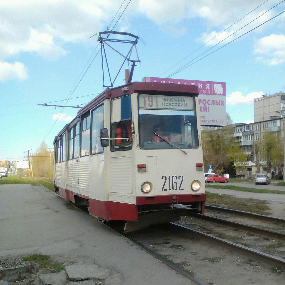 Челябинск. 71-605А (КТМ-5А) №2162