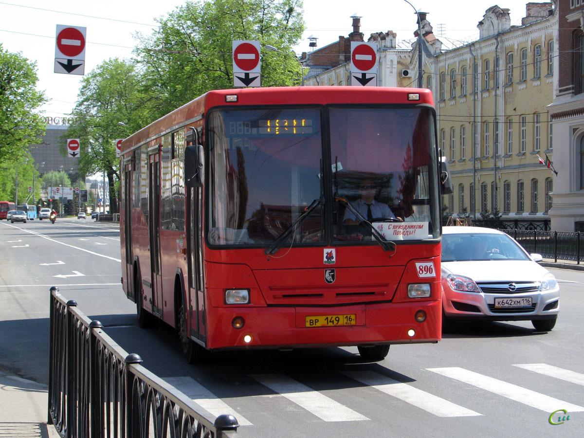 Казань. НефАЗ-5299-30-22 (5299NC) вр149