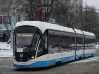 Москва. 71-931М №31124