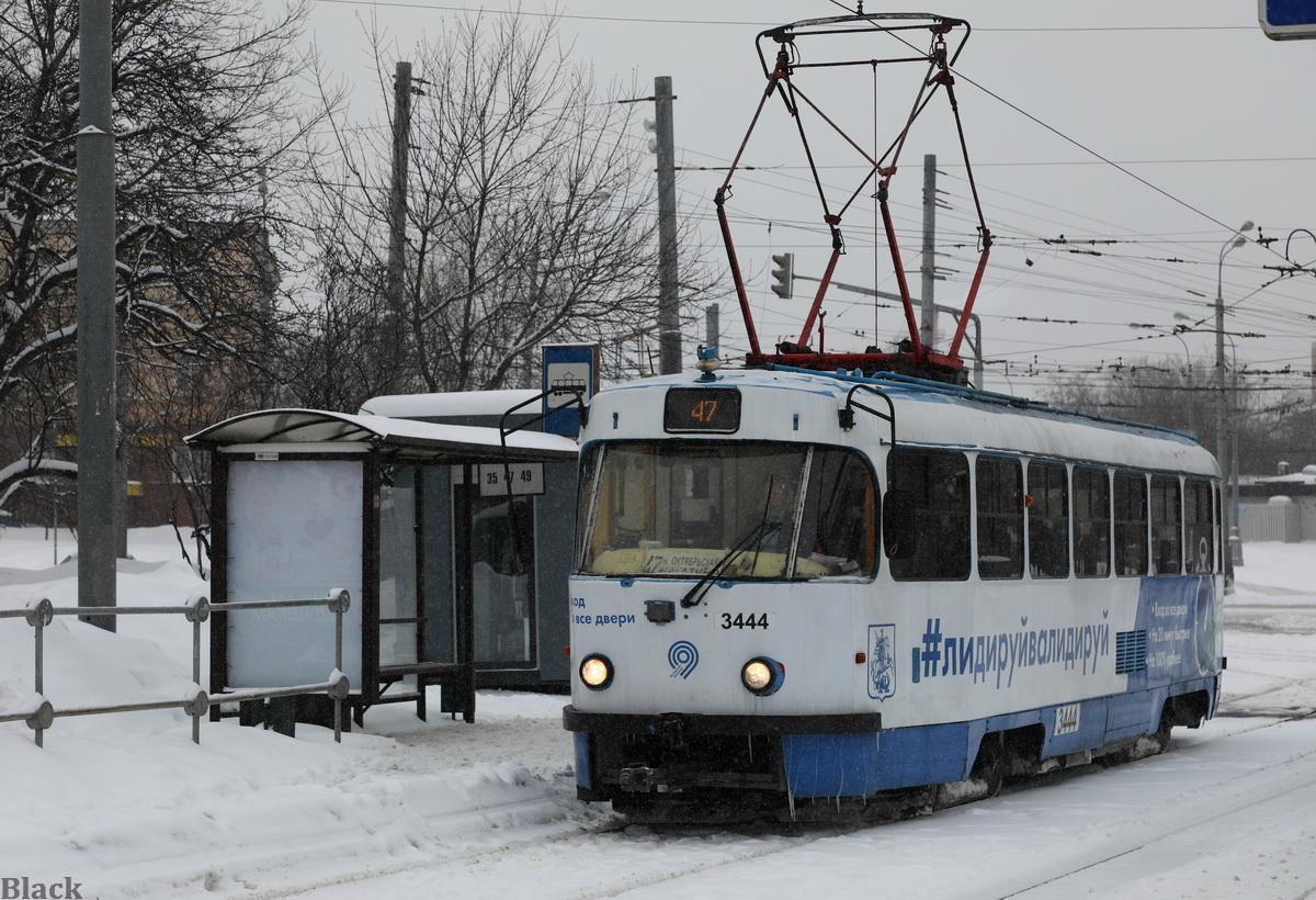 Москва. Tatra T3 (МТТЧ) №3444