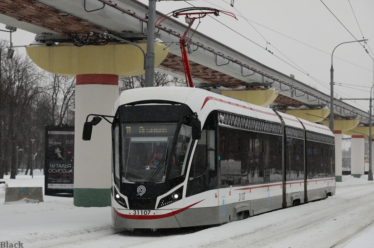 Москва. 71-931М №31107