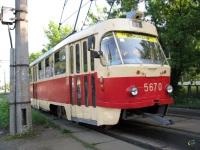 Киев. Tatra T3SU №5670