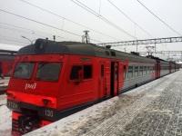 Москва. ЭТ2М-130