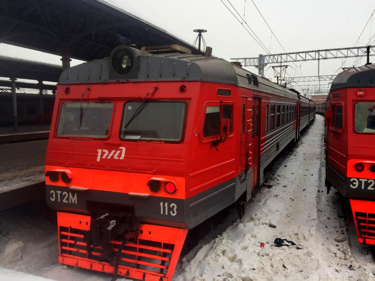 Москва. ЭТ2М-113