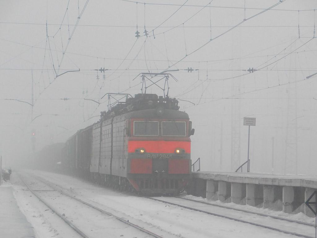 Калуга. ВЛ11м-294