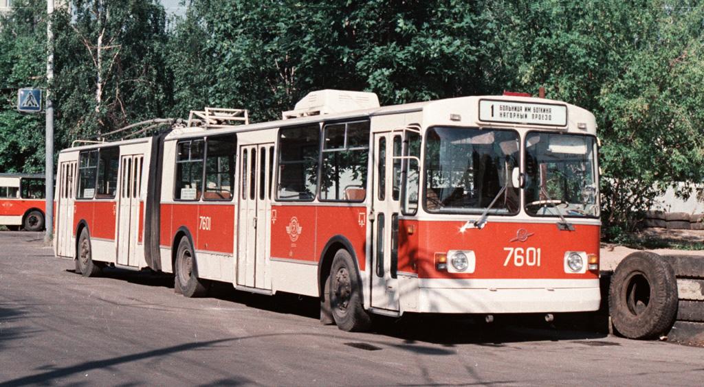 Москва. ЗиУ-683Б (ЗиУ-683Б00) №7601