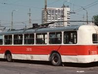 ЗиУ-5Д №3570