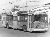 ЗиУ-684Б №1265