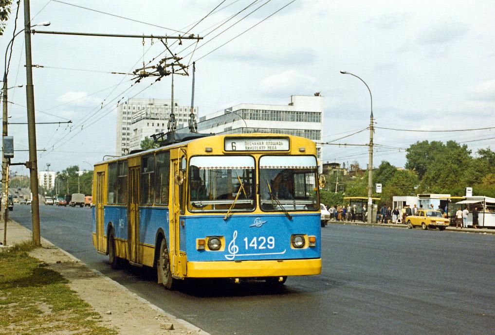 Москва. ЗиУ-682В-012 (ЗиУ-682В0А) №1429