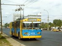 ЗиУ-682В-012 (ЗиУ-682В0А) №1429
