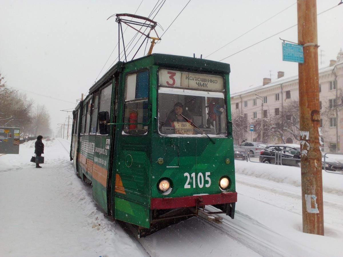 Челябинск. 71-605 (КТМ-5) №2105