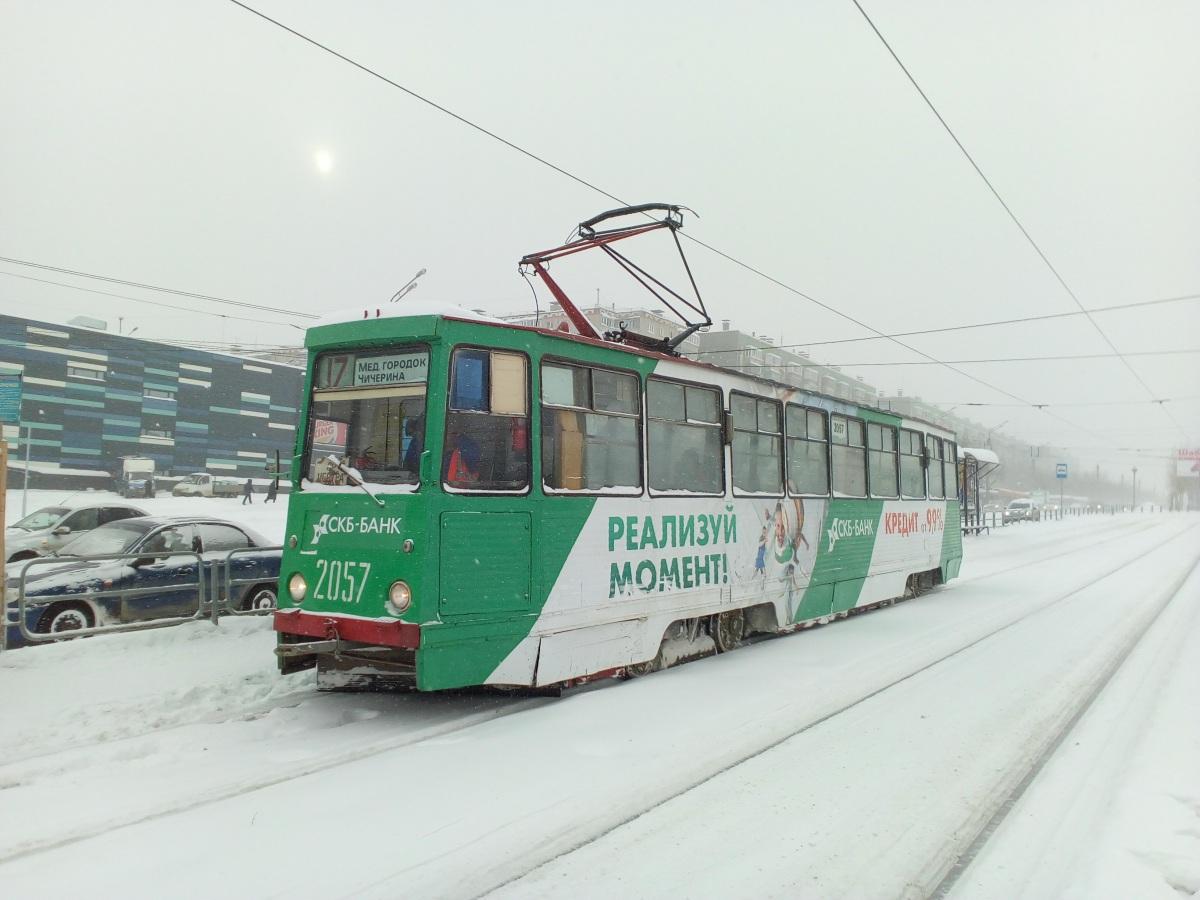 Челябинск. 71-605 (КТМ-5) №2057