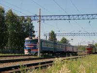 Киров. ЭР9ПК-318, ЧС4т-260