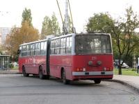 Ikarus 280.94 №231