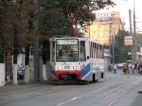 Москва. 71-608К (КТМ-8) №4110