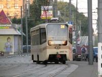Москва. 71-619А (КТМ-19А) №4301
