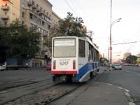 Москва. 71-608КМ (КТМ-8М) №5247