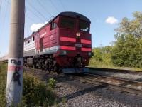 Челябинск. 2ТЭ10У-0214