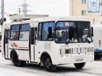 Курган. ПАЗ-32054 н597мк