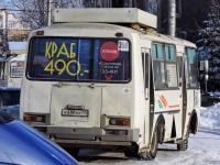 ПАЗ-32054 к698ма