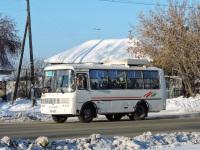 Курган. ПАЗ-32054 н657мк