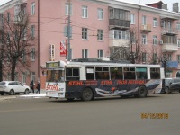 Владимир. ЗиУ-682Г-016.02 (ЗиУ-682Г0М) №247