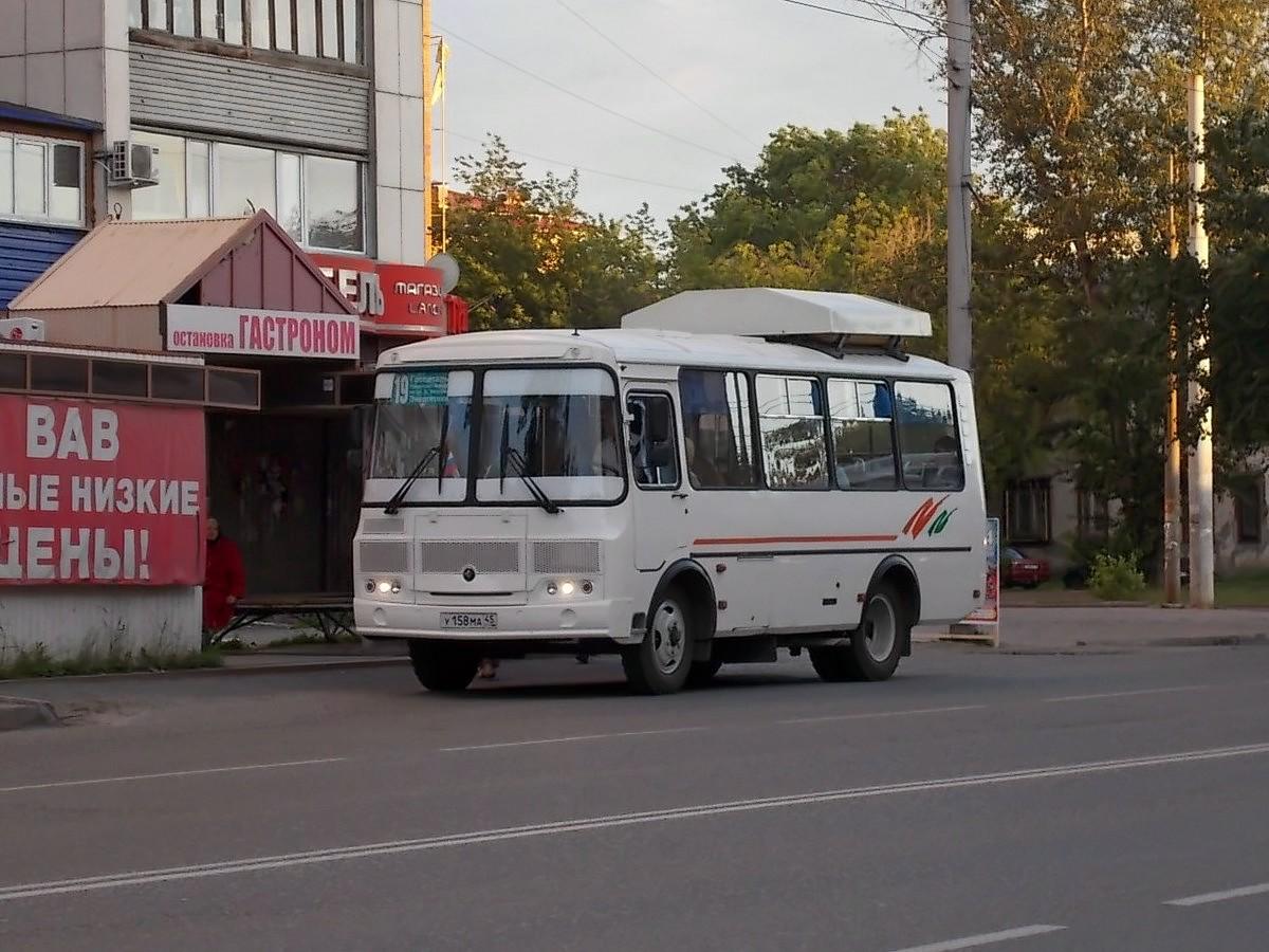 Курган. ПАЗ-32054 у158ма