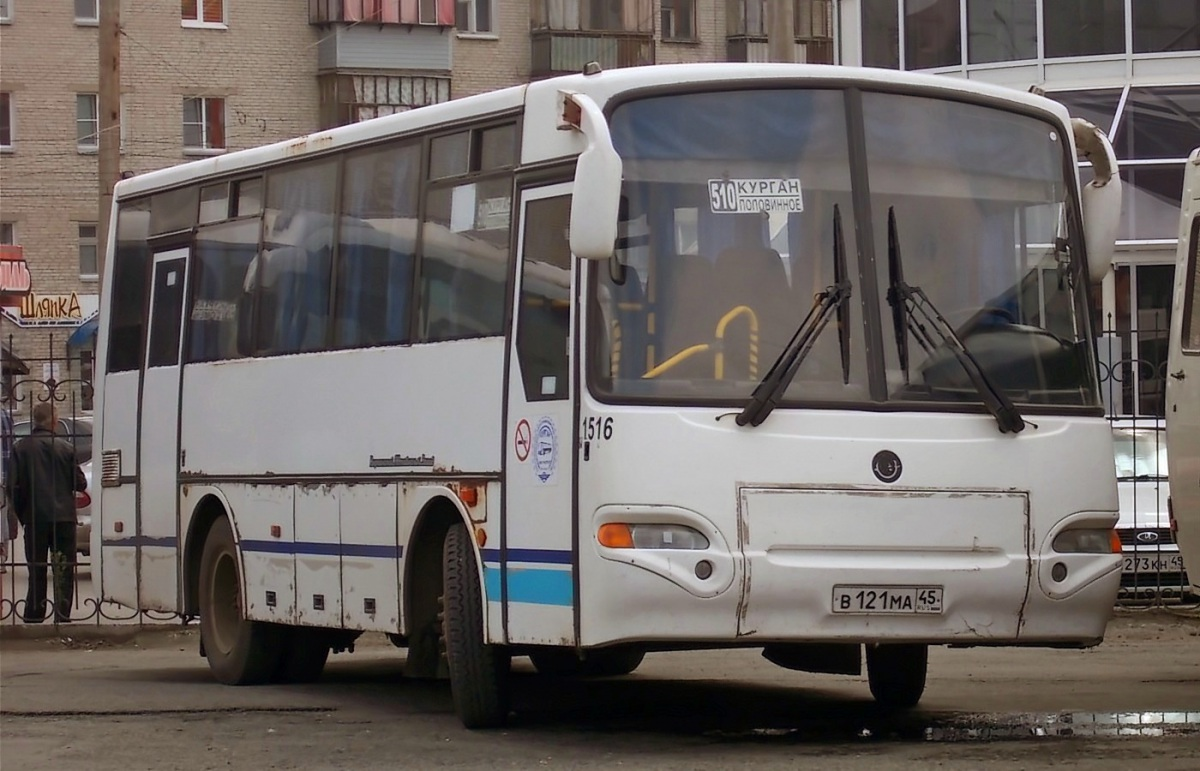 Курган. КАвЗ-4235-32 в121ма