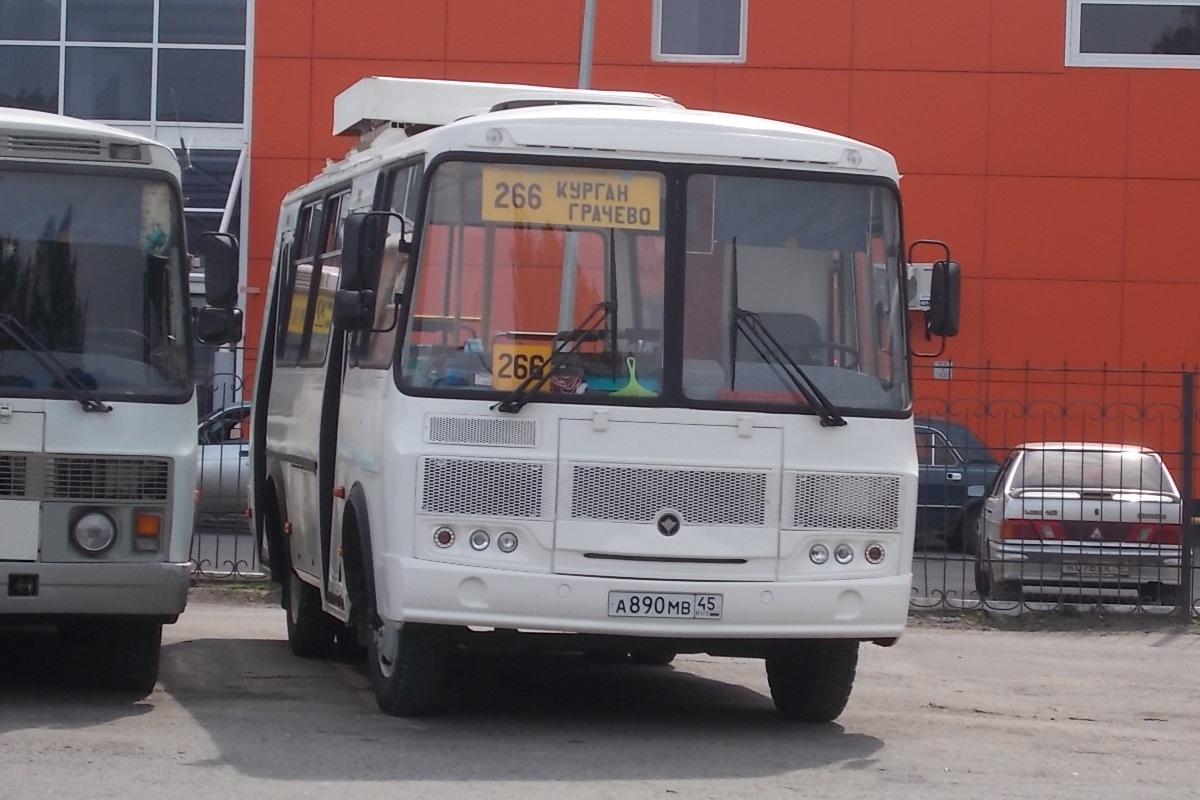 Курган. ПАЗ-32054 а890мв