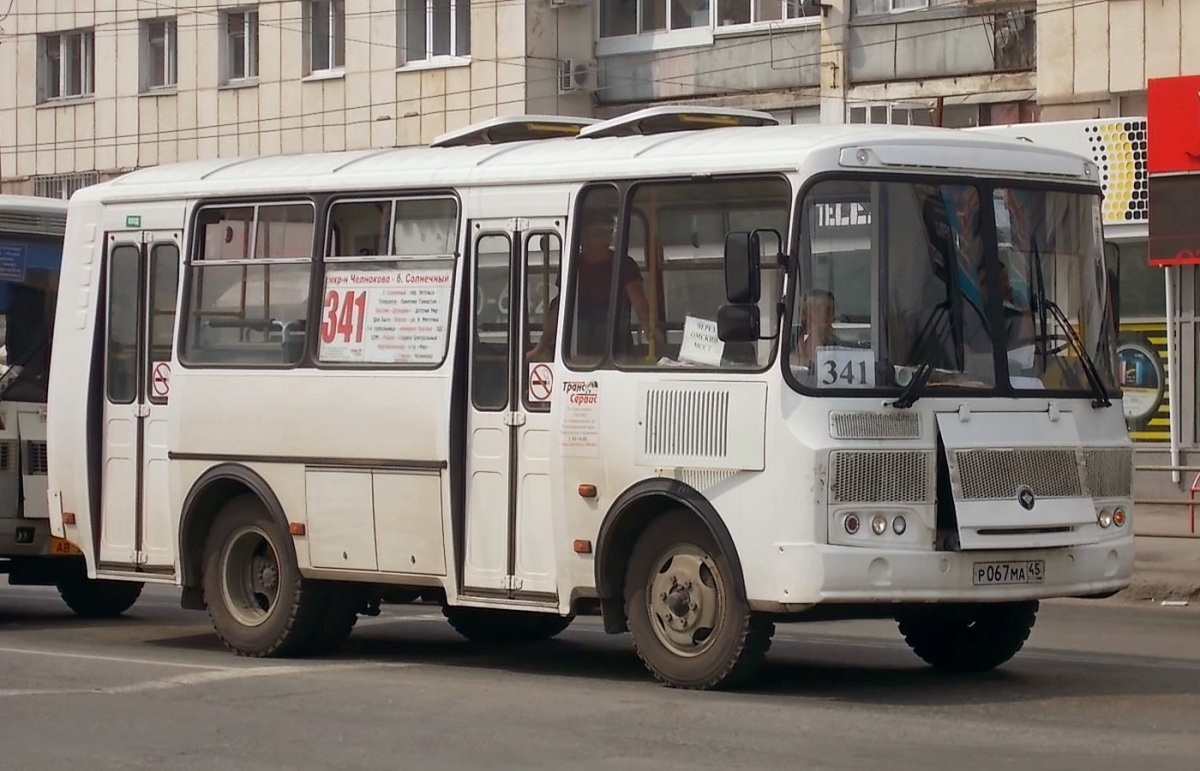 Курган. ПАЗ-32054 р067ма