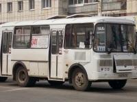 ПАЗ-32054 р067ма
