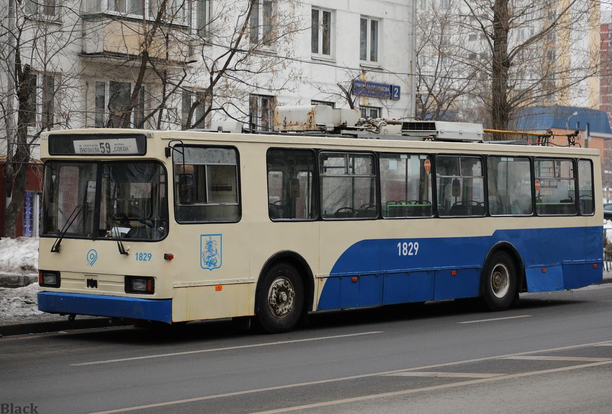 Москва. АКСМ-20101 №1829