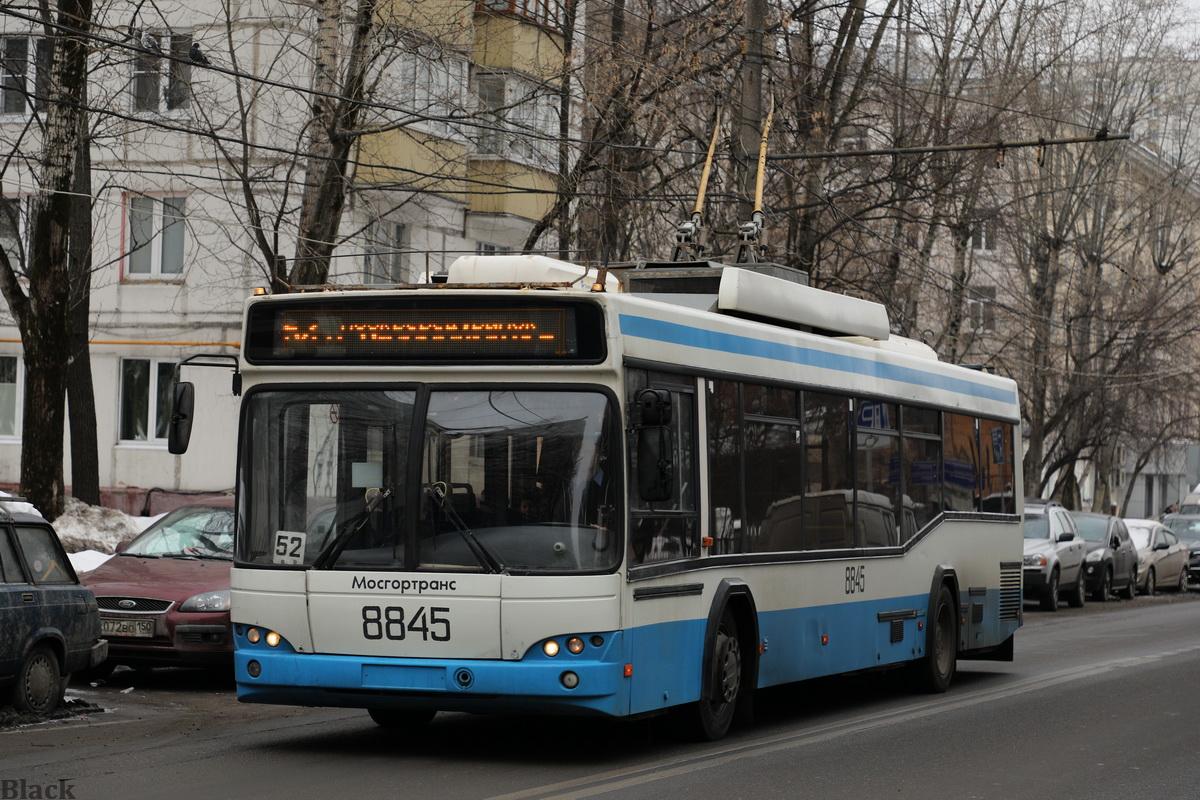 Москва. СВАРЗ-МАЗ-6235.00 №8845