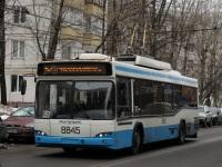СВАРЗ-МАЗ-6235.00 №8845
