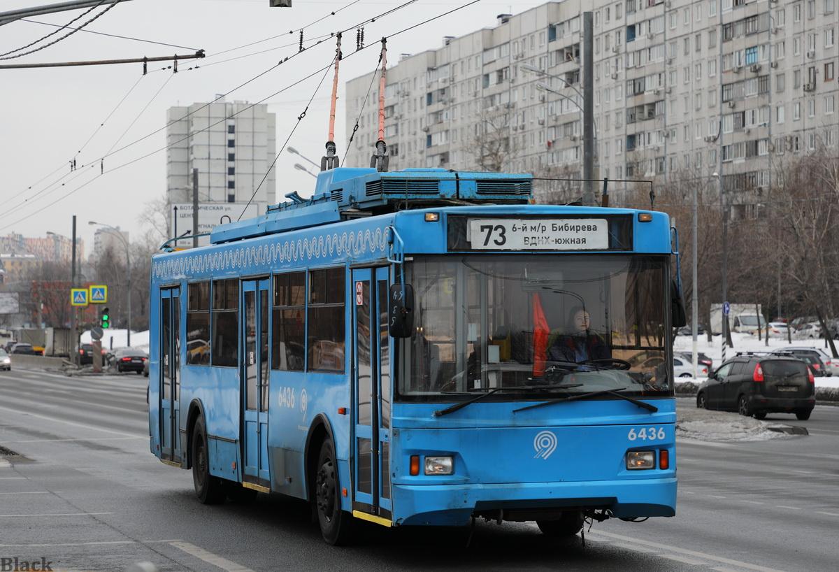 Москва. ТролЗа-5275.05 №6436