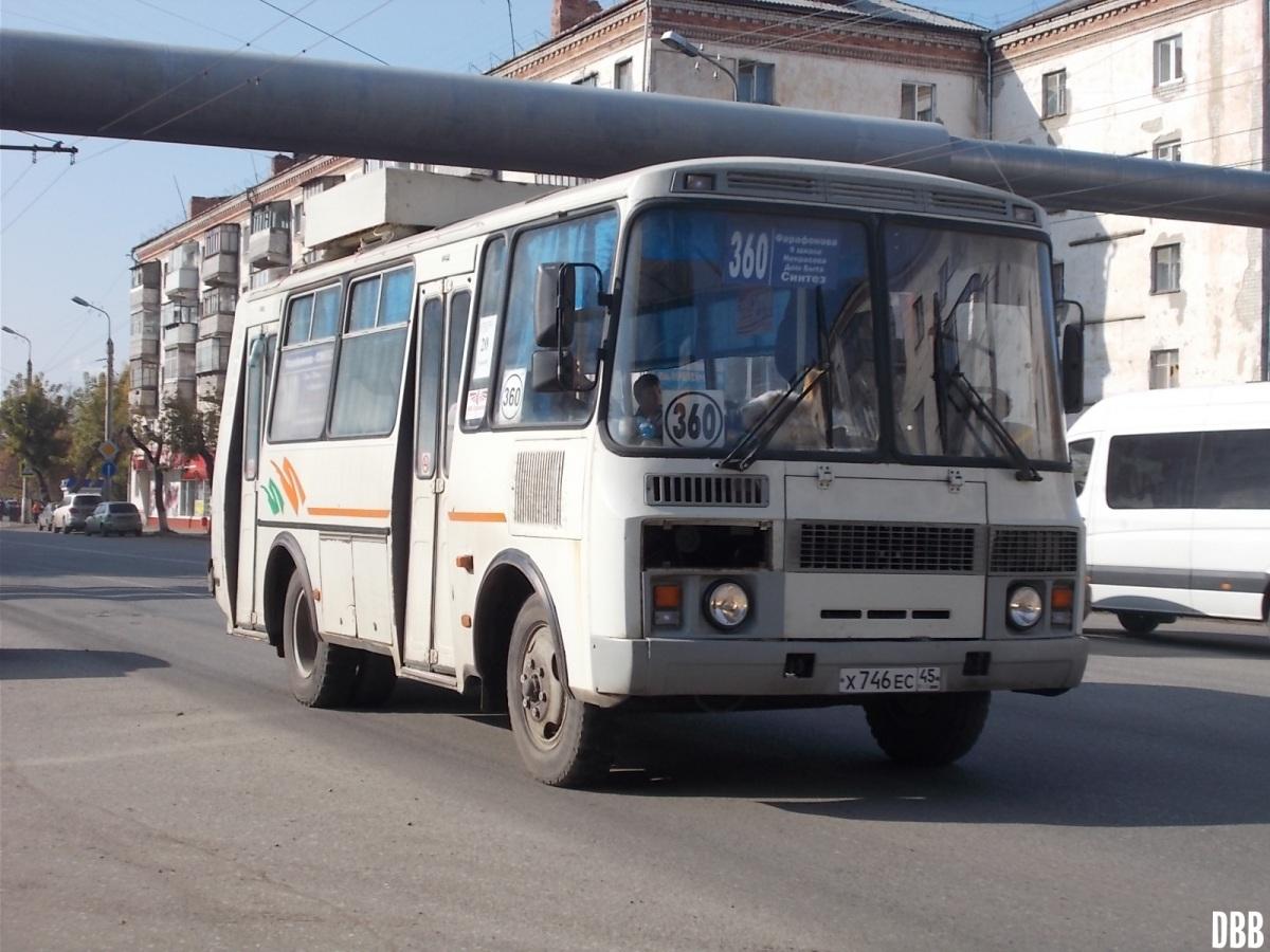 Курган. ПАЗ-32054 х746ес