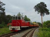 Челябинск. ТУ7-3359