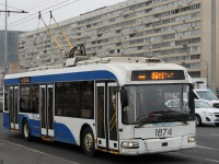 АКСМ-321 №1874
