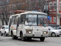 Калуга. ПАЗ-32054 о235мм